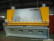 生产QC11K系列液压闸式数控剪板机