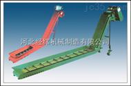链板式除屑输送机产品