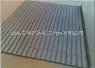 铝型防护罩,铝型防护罩厂