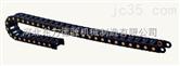 30型工程塑料拖链