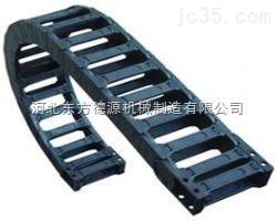 56型工程塑料拖链