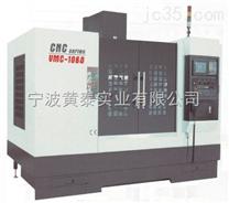 VMC-1060硬轨加工中心