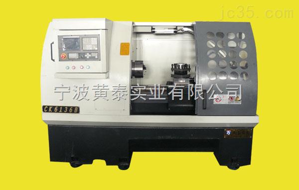 CK6136B(Z)系列平床身数控车床