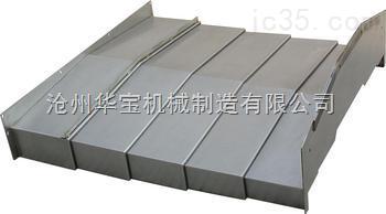 华宝消音钢板伸缩式防护罩,防护罩生产厂