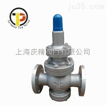 适用于工业给水,消防供水及生活用水管网系统.图片