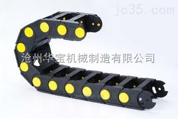 供应TL-1型工程塑料拖链(加强型)