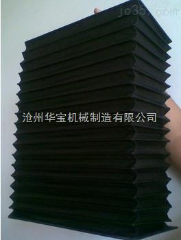 各种样式防护罩 柔性风琴式防护罩 丝杠防护罩