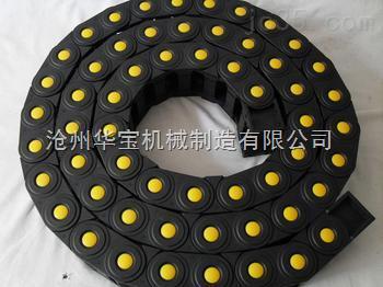 订做TL-3系列塑料拖链 工程拖链  型号齐全