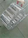 电缆镀铬质整体支撑板拖链