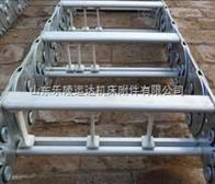TL 型钢铝拖链(桥型)
