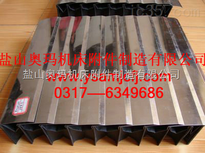 风琴式机床防护罩 盔甲式机床防护罩 样式齐全