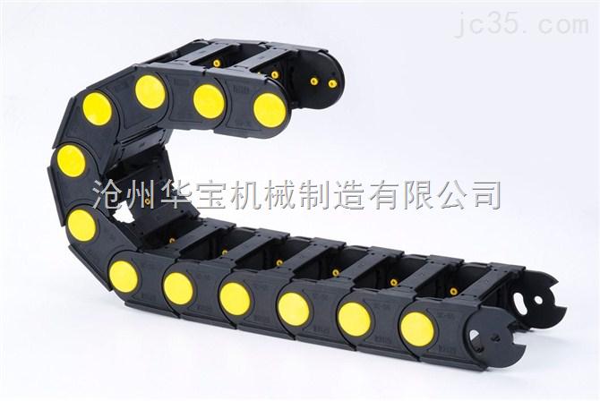 供应工程塑料拖链 尼龙拖链(半封闭 全封闭)