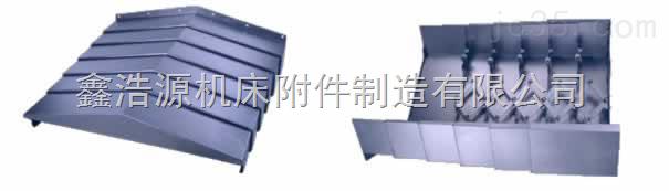 背带式钢板防护罩,拉筋式钢板防护罩,异型导轨护罩
