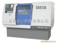玉环数控车床CJK6132