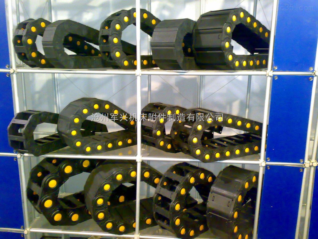 机床工程塑料拖链(全封闭型)