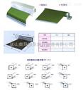 卷帘防护罩-风琴防护罩-钢板防护罩制造厂