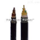 专业生产-交联控制电缆KYJV