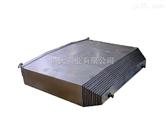 龙门铣床专用钢板防护罩