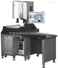 SP3-4030怡信(Easson)全自动影像测量仪