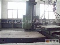 起重机铸铁检测平台