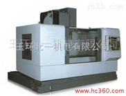 VM8050L2-浙江玉环卧式cnc数控加工中心机床系列