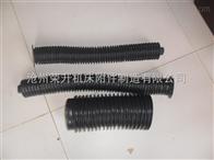 缝合式光轴防水耐压耐磨防护罩