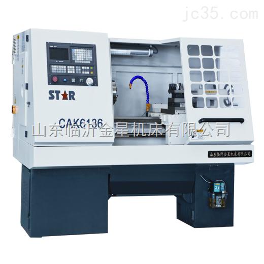 CAK6136——数控车床