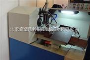 北京全自动数控仪表车床