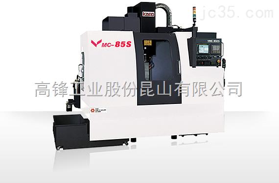 VMC85S立式加工中心