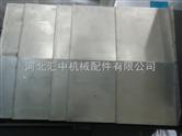 钢板导轨防护罩,用品质为自己代言