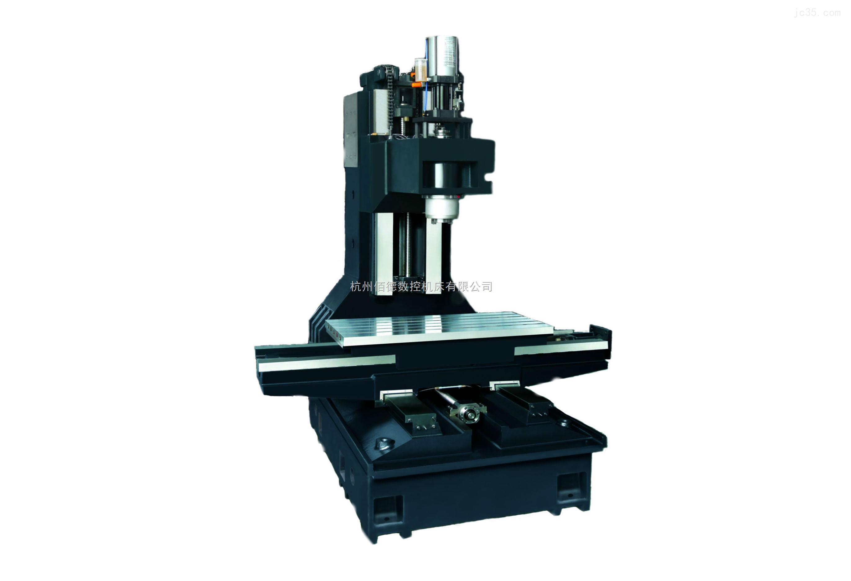 VMC-850型立式加工中心光机