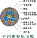 ZR-YJV8.7/15KV-3*50电缆-高压铜芯电缆价格