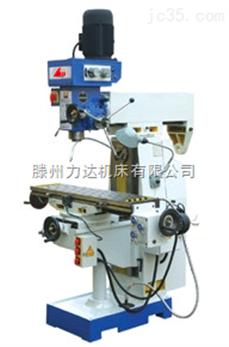 ZX7550CW钻铣床生产厂家