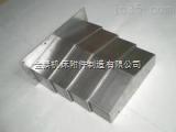 大庆加工中心钢板防护罩