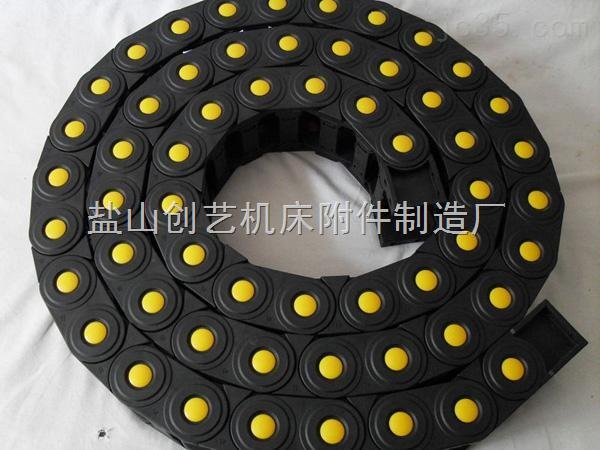 全封闭线缆塑料拖链材质 线缆塑料拖链产品齐全