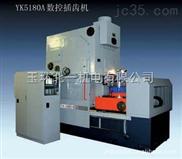 YK5180-高强度齿轮加工中心机床