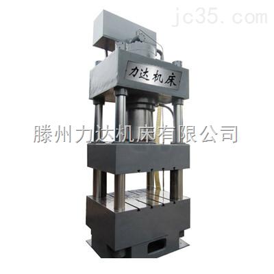 500T三梁四柱液压机