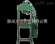 60噸龍門液壓機