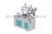 全自动摆线针轮金属圆锯机-型号LYJ-325NC
