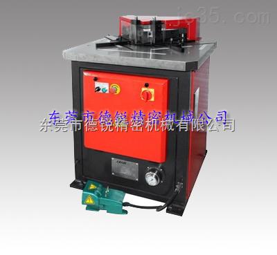 液压冲角机,液压切角机,可调不可调角度油压直角剪角机