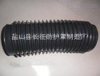 防油、耐高温(圆形防尘保护套)橡胶伸缩软连接