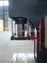 315T单臂液压机 可定做  质量稳定