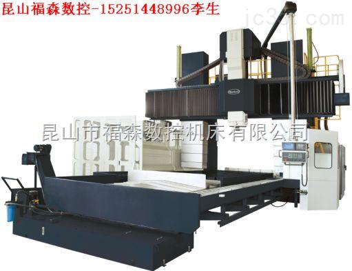 台湾协鸿W-axis-定柱动梁龙门型CNC数控加工中心机