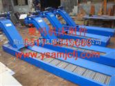奥玛链板机床排屑机,链板排屑机使用说明