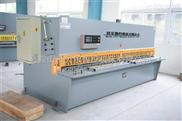 供应液压剪板机 摆式剪板机 数显剪板机