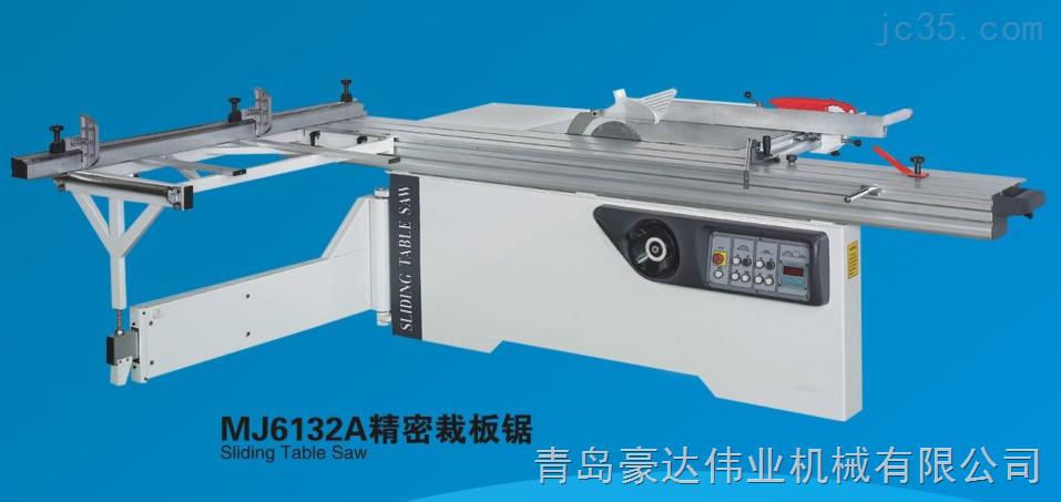 青岛木工机械精密裁板锯 推台锯