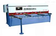 供应QC12K数控摆式剪板机品质的厂专业生产