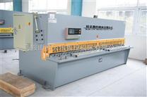QC12Y系列液压摆式剪板机专业制造  安徽贝乐