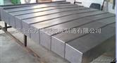 不锈钢导轨钢板防护罩