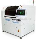 供应PCB电路板激光分板机PCB-MS1080P